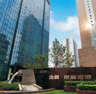 昆侖國際商務中心